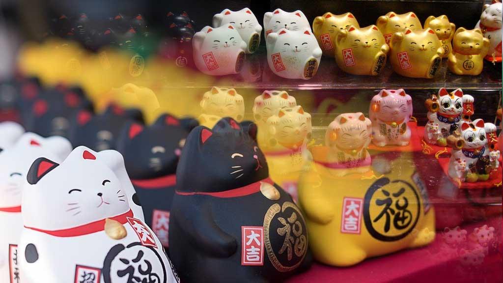 porte bonheur fabriqué au Japon