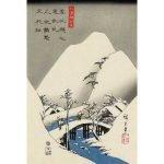 """Estampe Japonaise sur bois """"Un homme traversant"""
