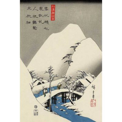 """Estampe Japonaise sur bois """"Un homme traversant"""""""