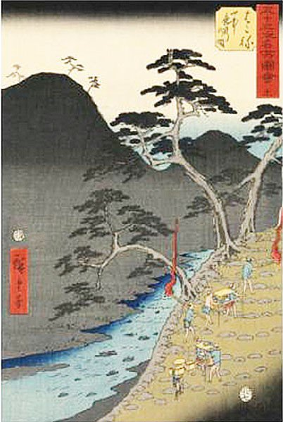 Illustration Japonaise Hakone