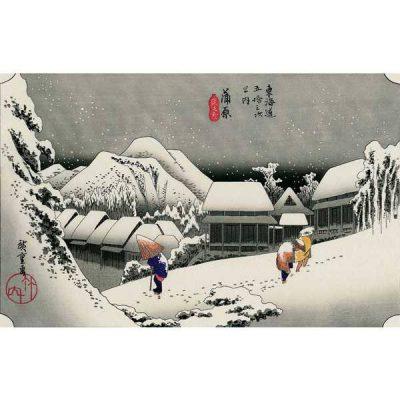 Kambara authentique estampe sur bois japonaise