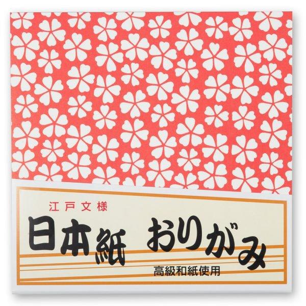 Papier Japonais Origami large