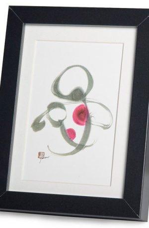 Art Japonais Maman et bébé