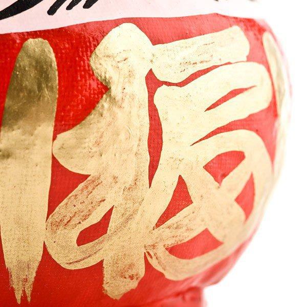 Poupée japonaise Daruma Rouge Dieu Chanceux 12cm