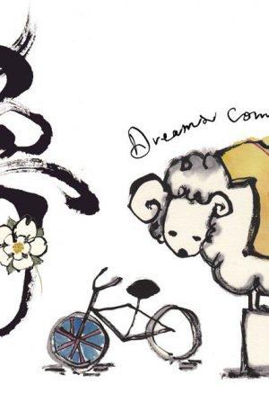Impression japonaise du Tour de France