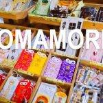 L'Omamori ou porte-bonheur japonais