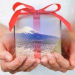 Offrir un cadeau à un Japonais