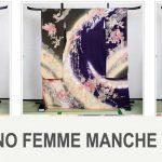 Les Kimonos japonais pour femme