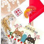 Nengajo : Cartes du Nouvel An japonais