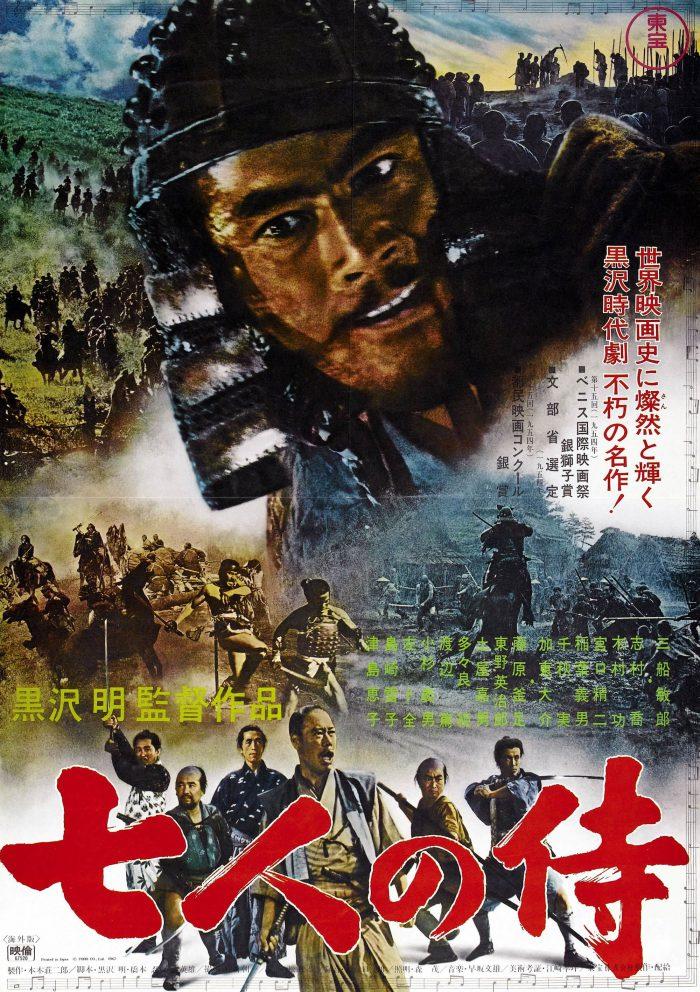 film japonais les 7 samourais