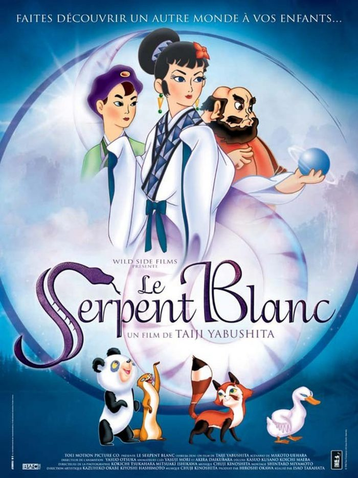 serpent blanc film d'animation japonais