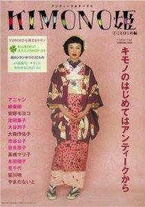 acheter un kimono japonais pour femme