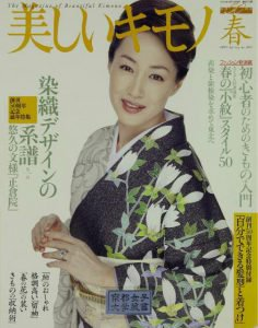 kimono japonais magazine