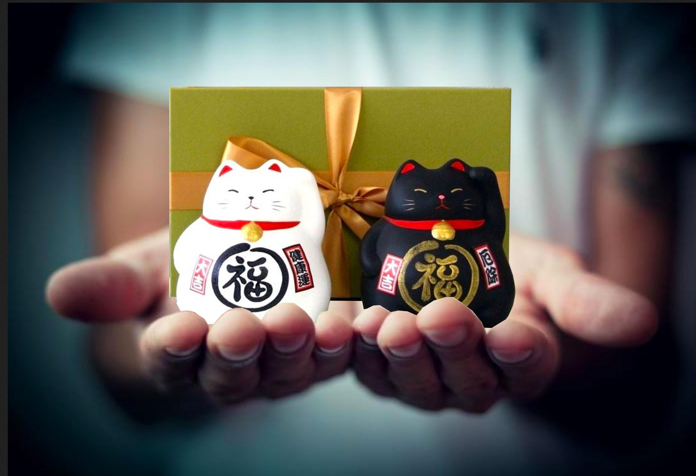 Cadeau Japonais D Anniversaire