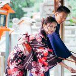 acheter kimono japonais